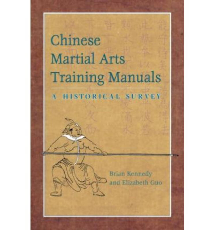 Chinese Martial Arts Training Manuals: A Histori