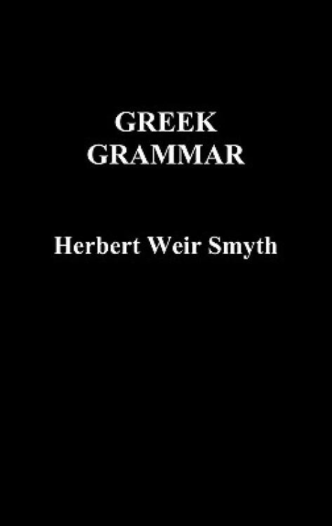 GreekGrammar