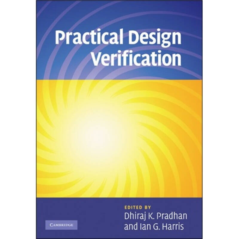 Practical Design Verification[实用设计验证]