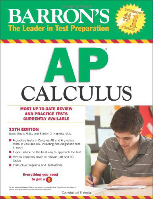 Barrons AP Calculus, 12th Edition