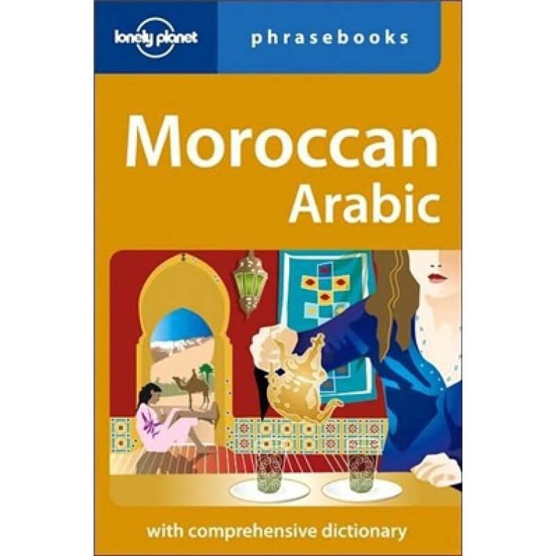 Lonely Planet: Moroccan Arabic孤独星球摩洛哥阿拉伯语常用语手册