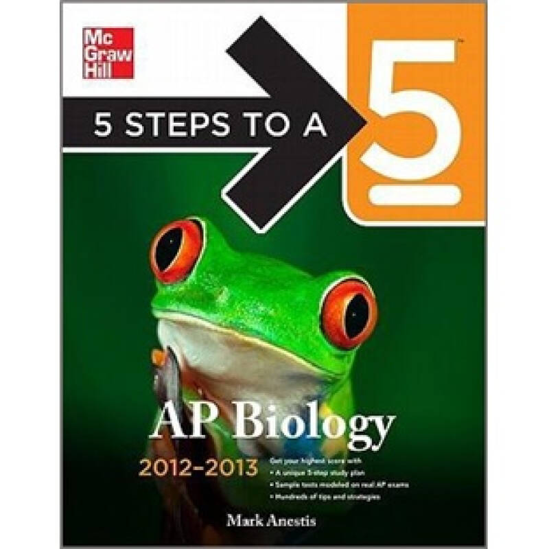 5 Steps to a 5 AP Biology, 2012 Edition