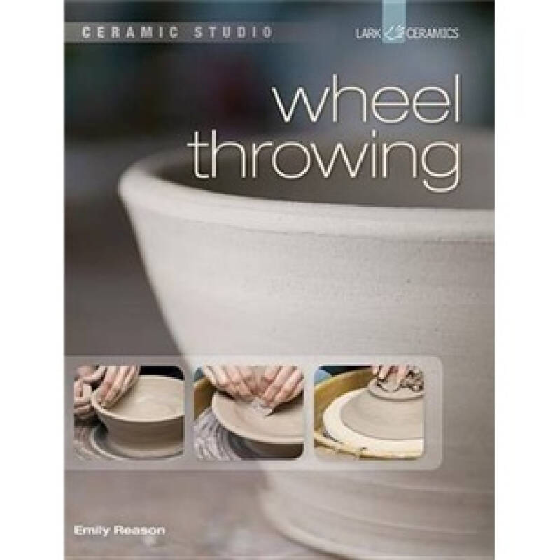 Ceramic Studio: Wheel Throwing[陶艺工作室:轮掷]