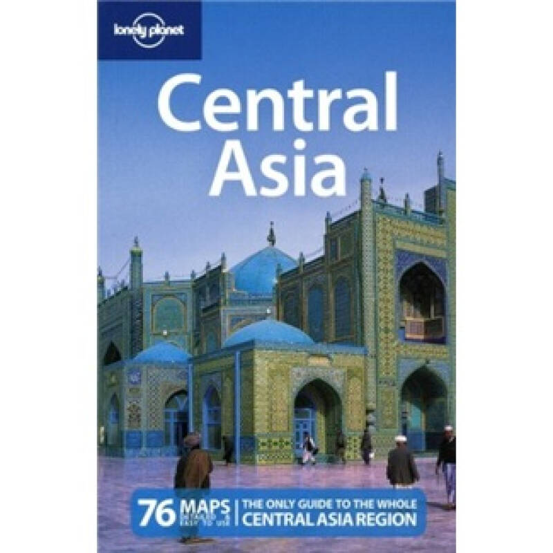 Lonely Planet: Central Asia孤独星球旅行指南:中亚