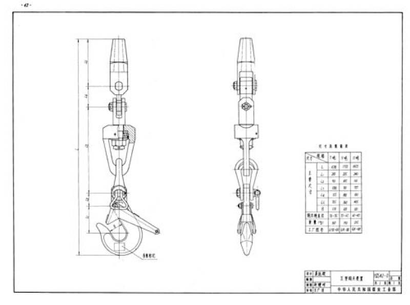 凿井工程图册(第2分册):立井凿井专用设备