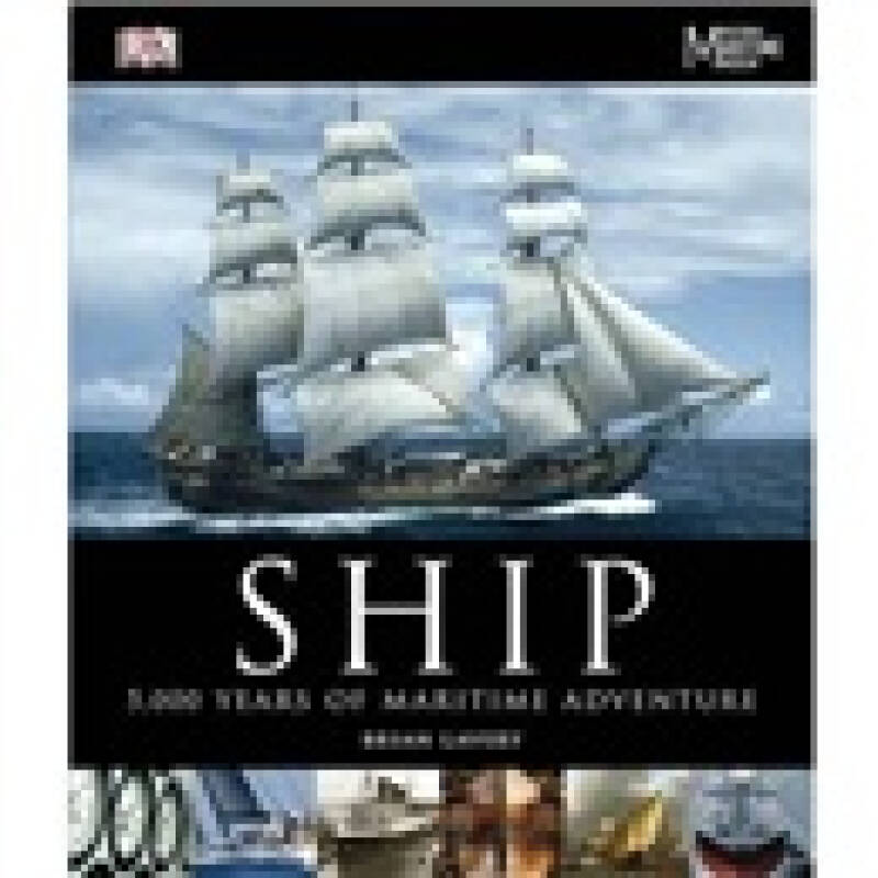 Ship[船舶]