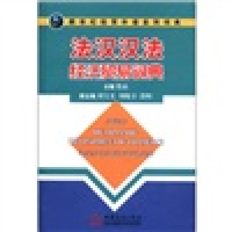 新世纪经贸外语系列词典:法汉汉法经济贸易词典