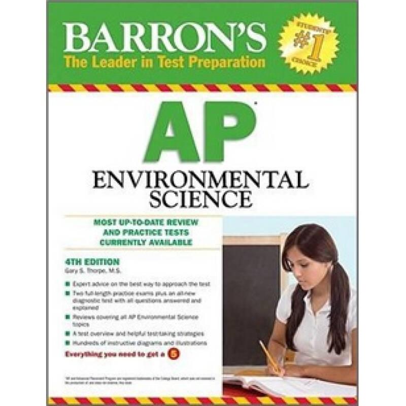 Barrons Ap Environmental Science