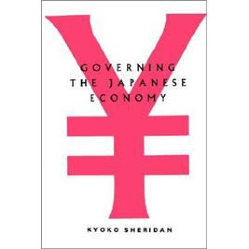 Governing the Japanese Economy (Aspects of Political Eco)