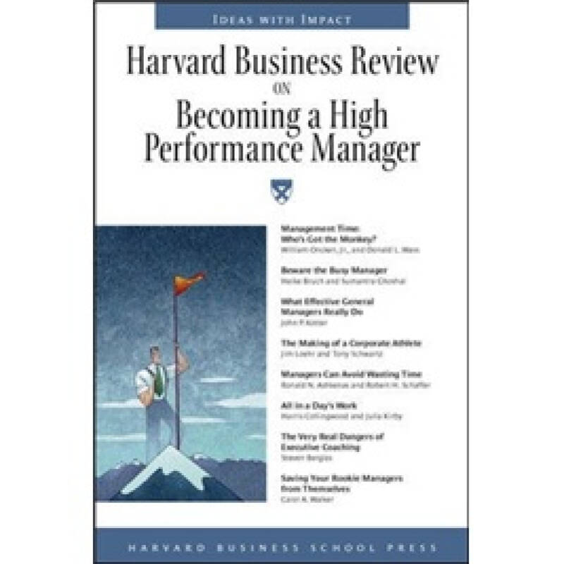 Harvard Business Review on Becoming a High-Performance Manager  哈佛商业评论之高效率经理