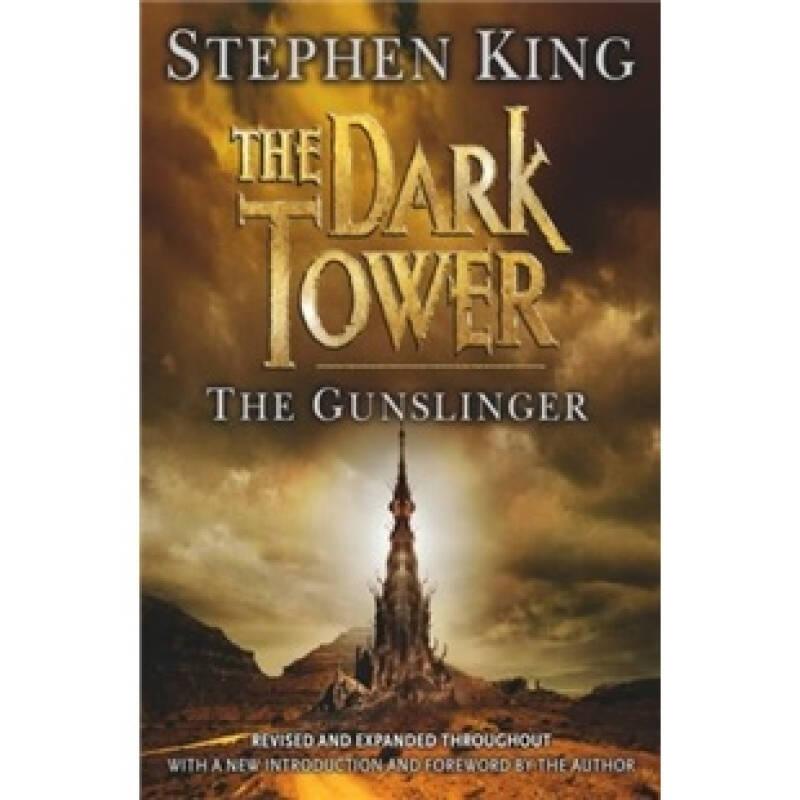 The Dark Tower #1: The Gunslinger[黑暗塔1:枪侠]