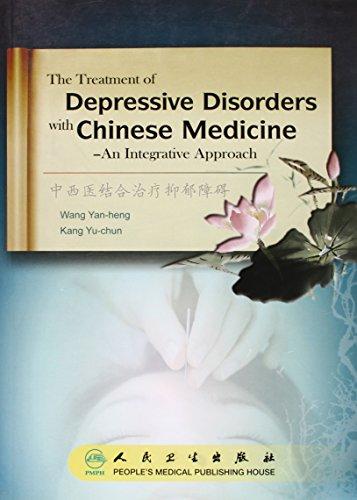中西医结合治疗抑郁障碍