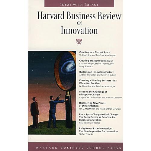 创新(哈佛商业评论系列)HBR: ON INNOVATION                   HAR