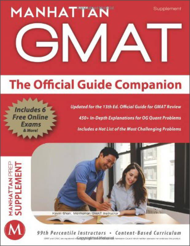 Manhattan GMAT: The Official Guide Companion with Access Code, 13th Edition