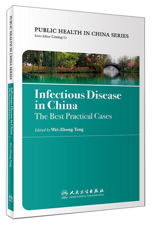 中国公共卫生:重大疾病防治实践(英文版)INFECTIOUSDISEASEINCHINA