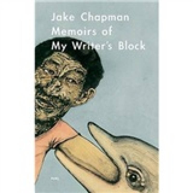 Memoirs of My Writers Block