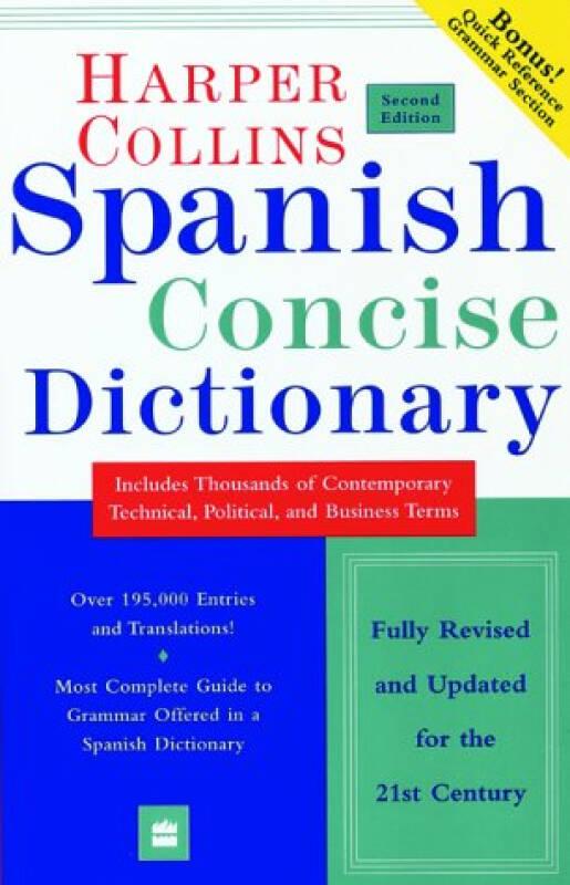 HarperCollins Spanish Dictionary, 2e