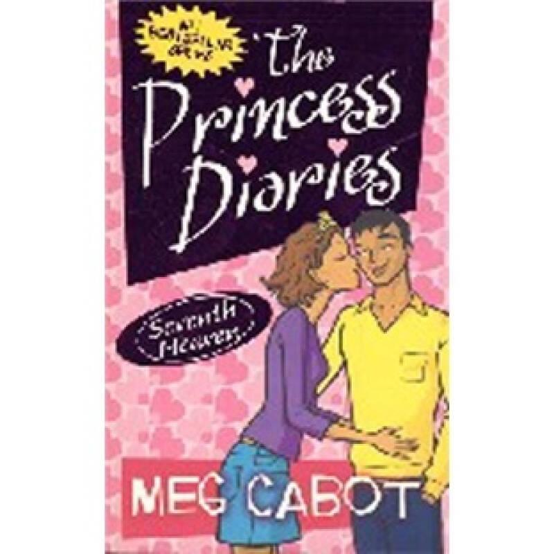The Princess Diaries 7: Seventh Heaven  公主日记之极乐世界
