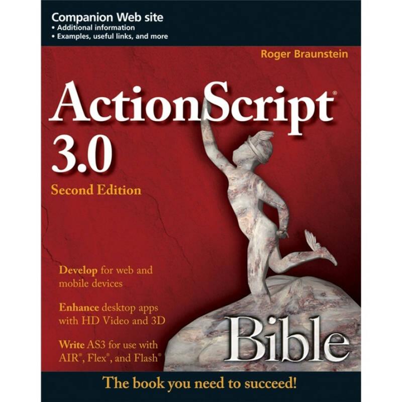 ActionScript 3.0 Bible ActionScript 3.0宝典