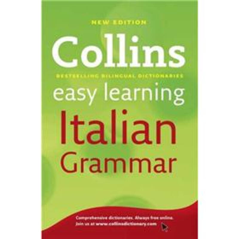 Collins Easy Learning: Italian Grammar[柯林斯轻松学:意语语法]