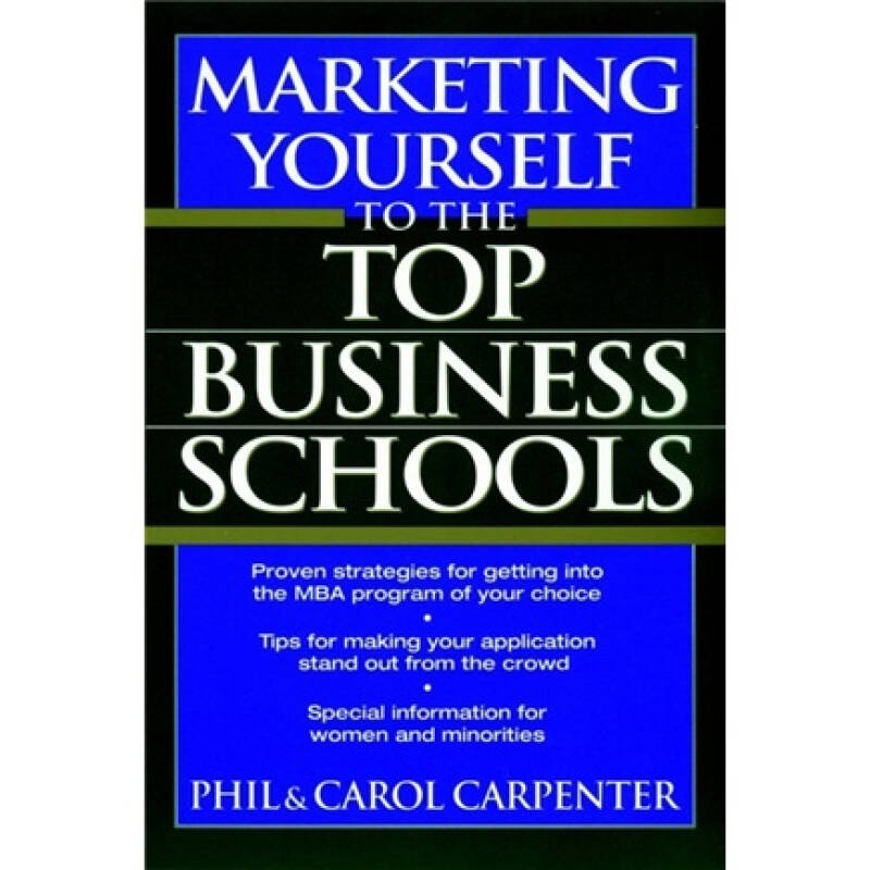 Marketing Yourself to the Top Business Schools[素食时代专栏:几分钟佳肴速成]