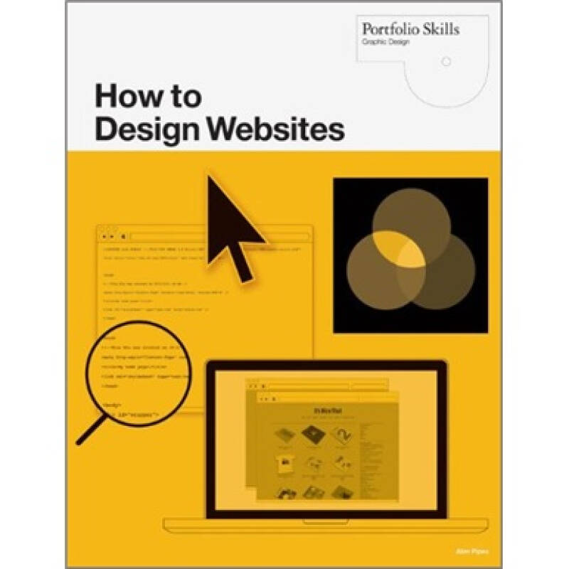 How to Design Websites 如何设计网站