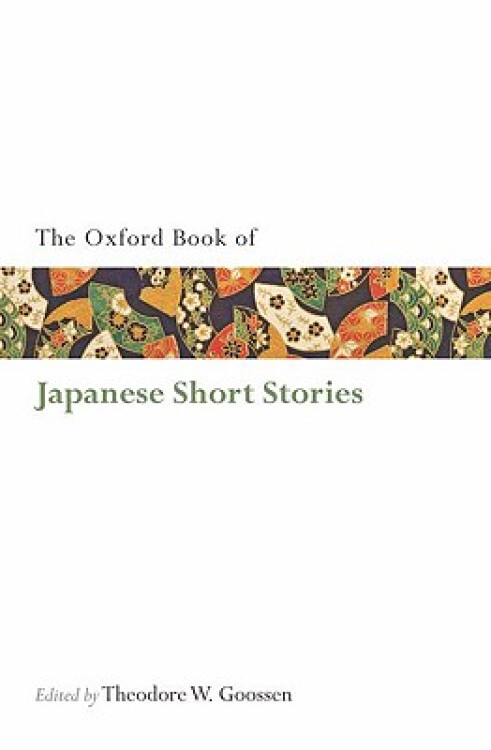 TheOxfordBookofJapaneseShortStories