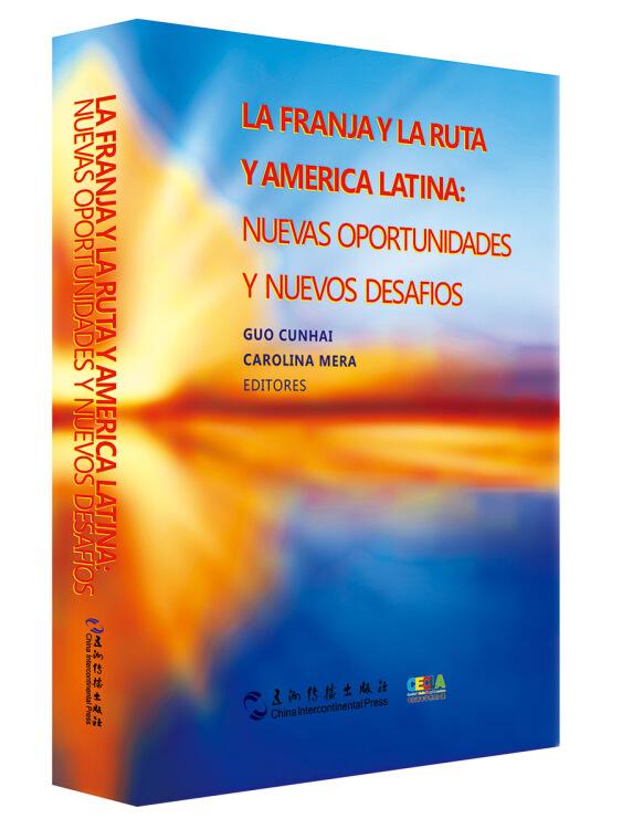 一带一路和拉丁美洲:新机遇与新挑战(西)