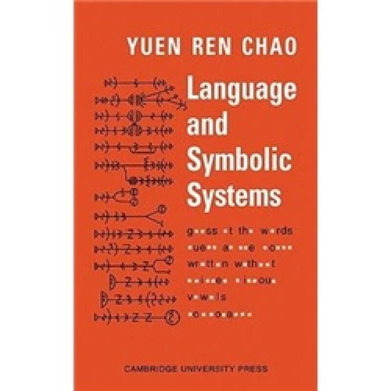 Language and Symbolic Systems