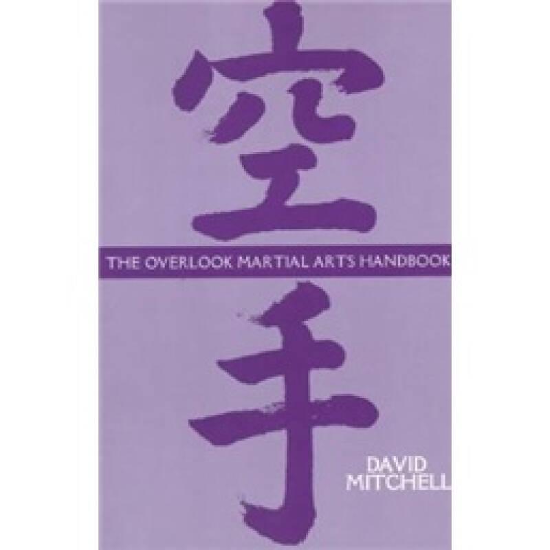 The Overlook Martial Arts Handbook