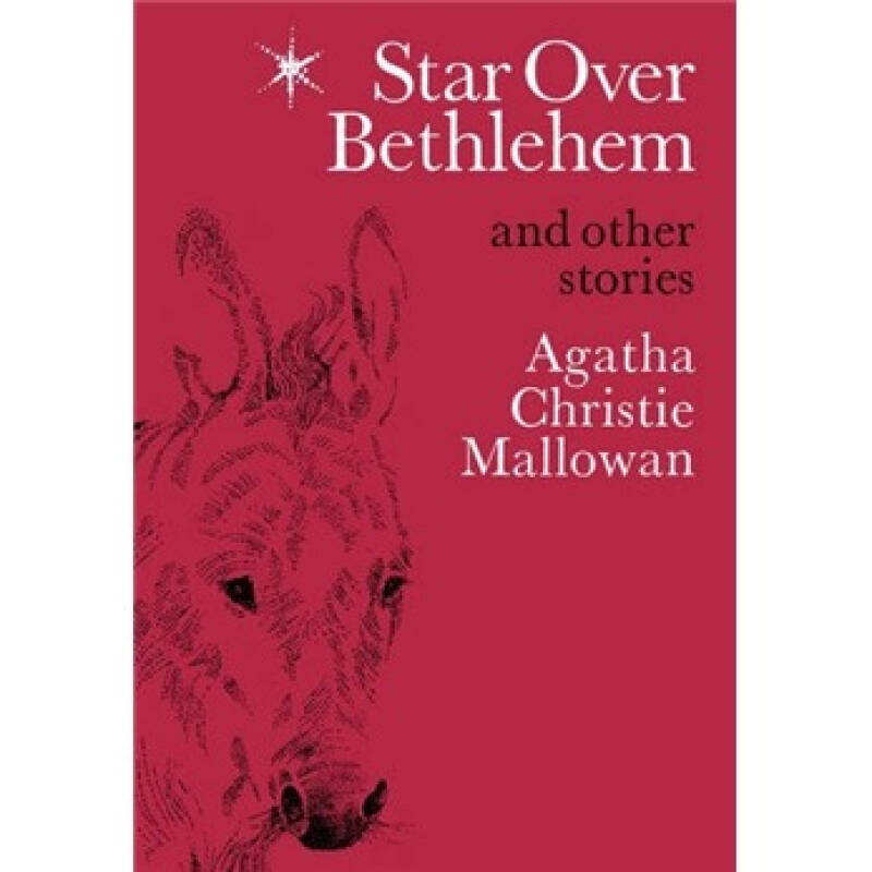 Star Over Bethelehem and other stories