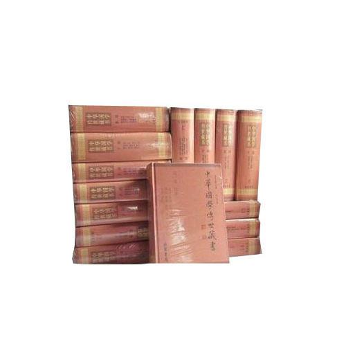 中华国学传世藏书(全十五册)