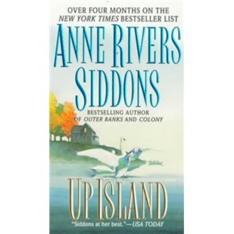 Up Island