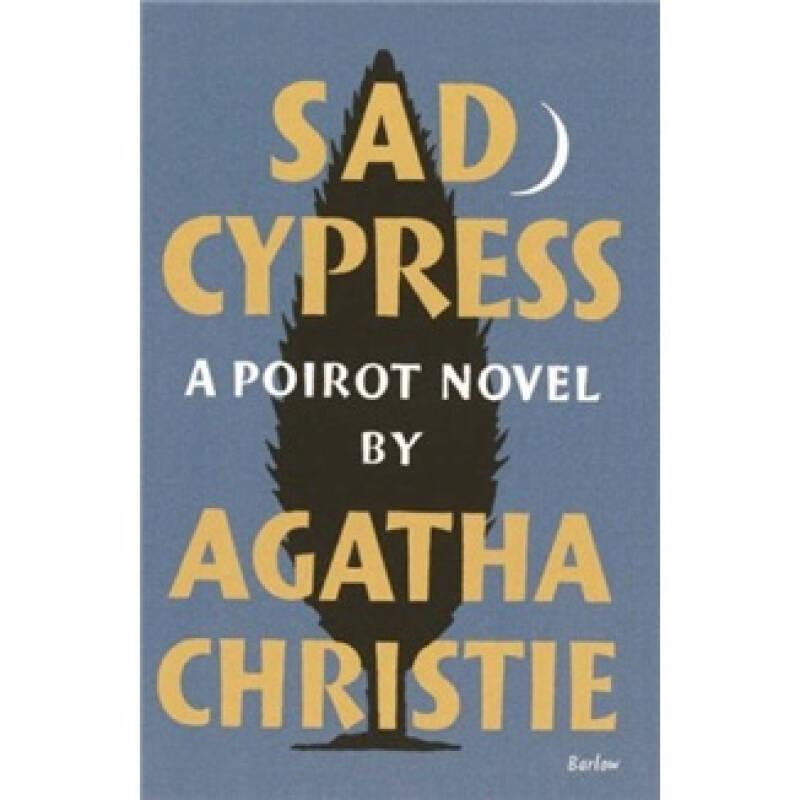 Sad Cypress[柏棺]