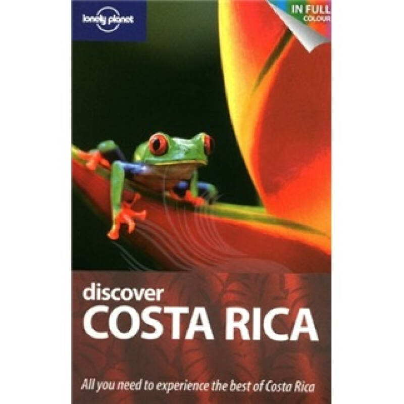 Lonely Planet: Discover Costa Rica孤独星球:发现哥斯达黎加