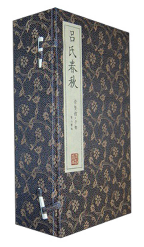 崇贤馆藏书·吕氏春秋(宣纸排印)