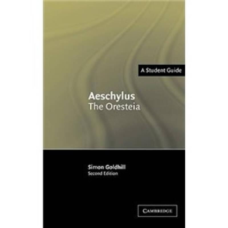 Aeschylus: The Oresteia (Landmarks of World Literature (New))