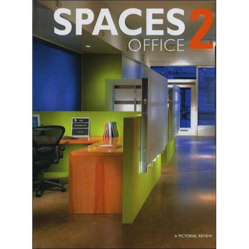 Office Spaces Vol.2办公空间 2