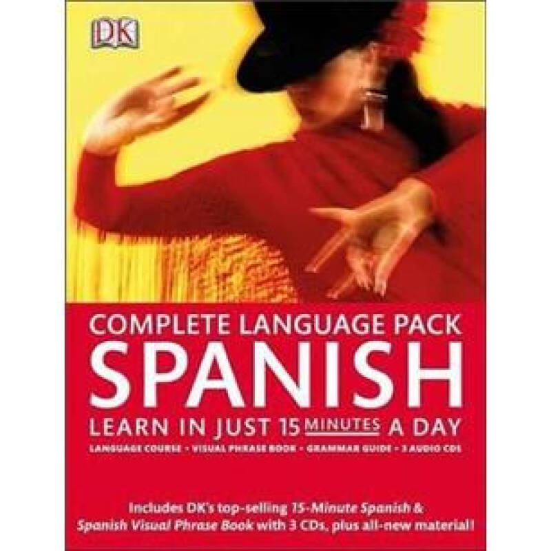 Complete Spanish Pack