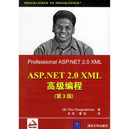 ASP.NET2.0XML高级编程