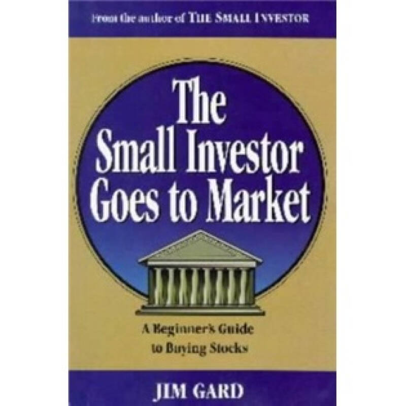 The Small Investor Goes to Market