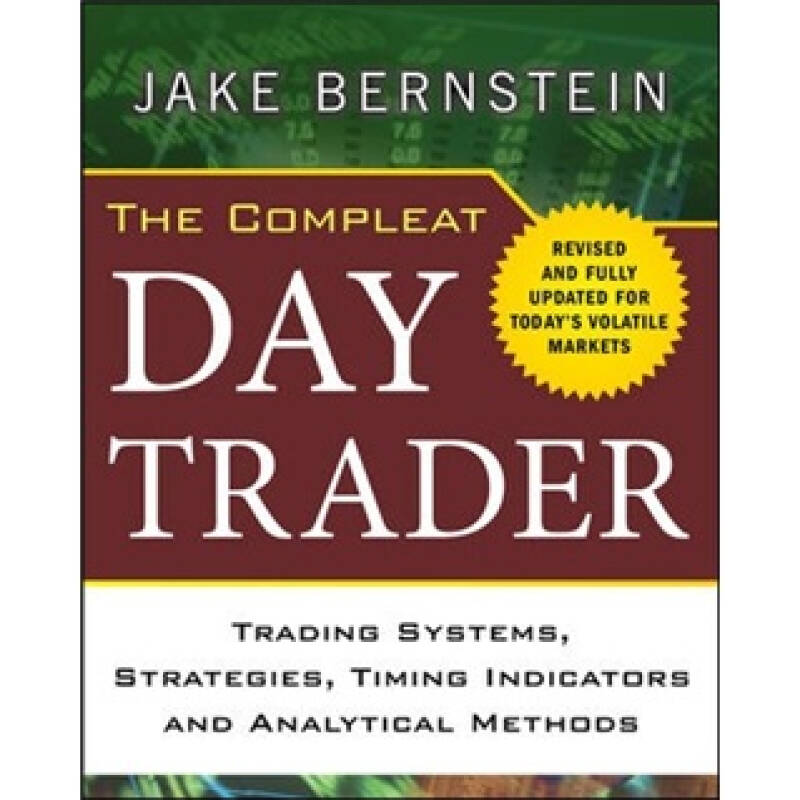 The Compleat Day Trader Second Edition 短线交易大师:超短线交易秘诀 英文原版
