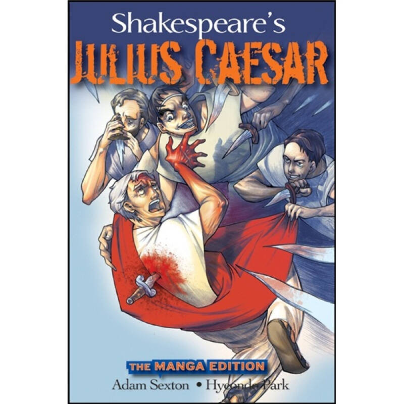 Shakespeares Julius Caesar, The Manga Edition