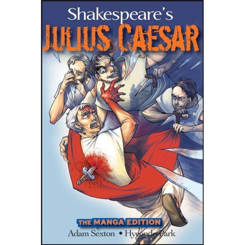 Shakespeares Julius Caesar, The Manga Edition