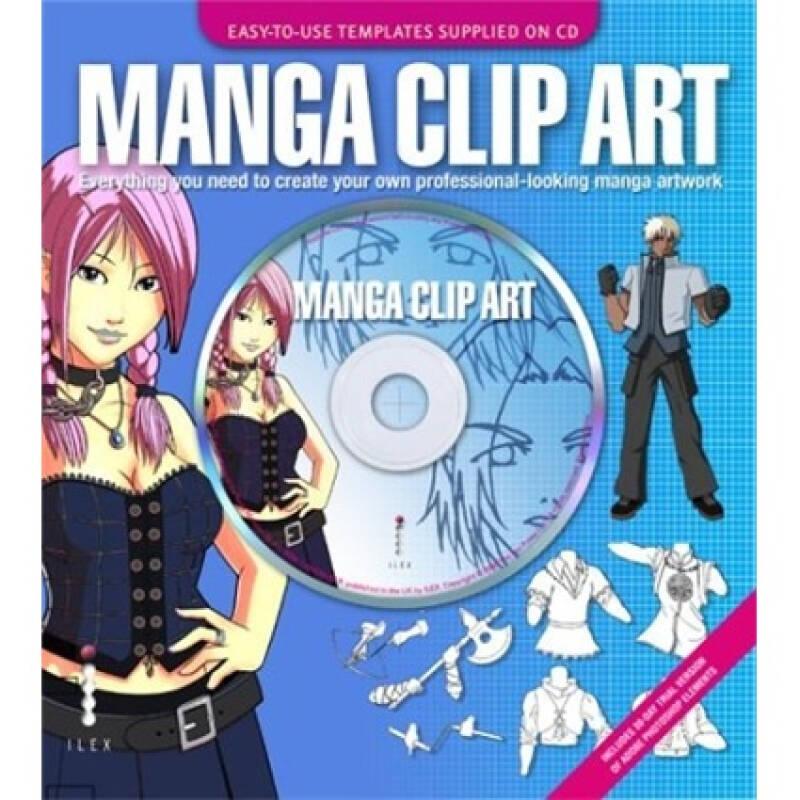 Manga Clip Art[漫画剪贴画]