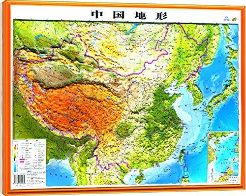 16年立体地形地图+政区地图拼图(套装共2册)