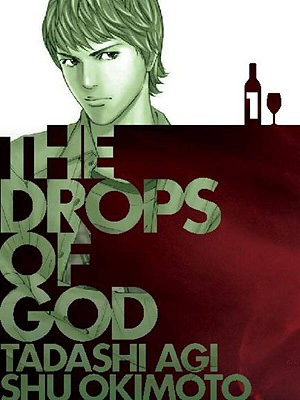 The Drops of God, Volume 1