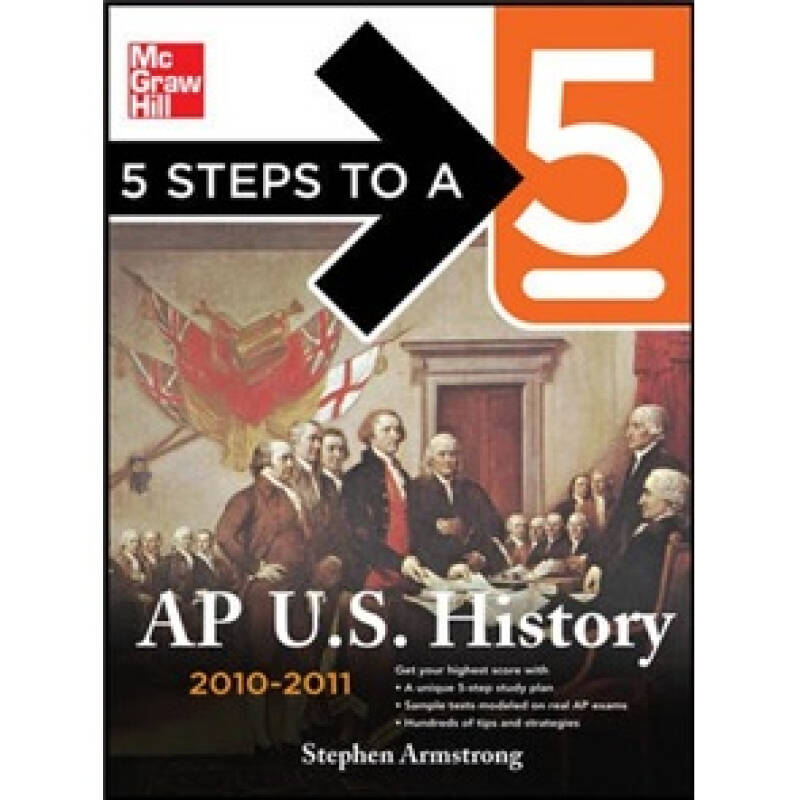 5 Steps to a 5 AP U.S. History 2010-2011 Edition  AP高分五步指南:美国历史(2010-2011)