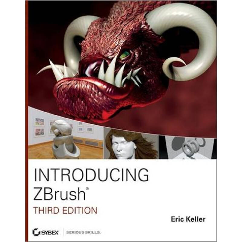 Introducing ZBrush 3rd Edition[ZBrush 介绍,第3版]