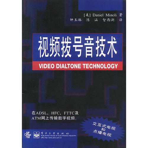 视频拨号音技术